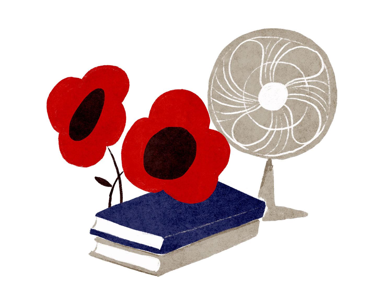 Illustration av böcker, blommor och en fläkt.
